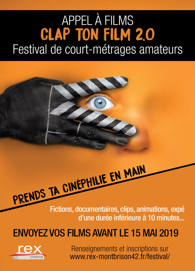 APPEL A FILMS - Festival de court métrages amateurs