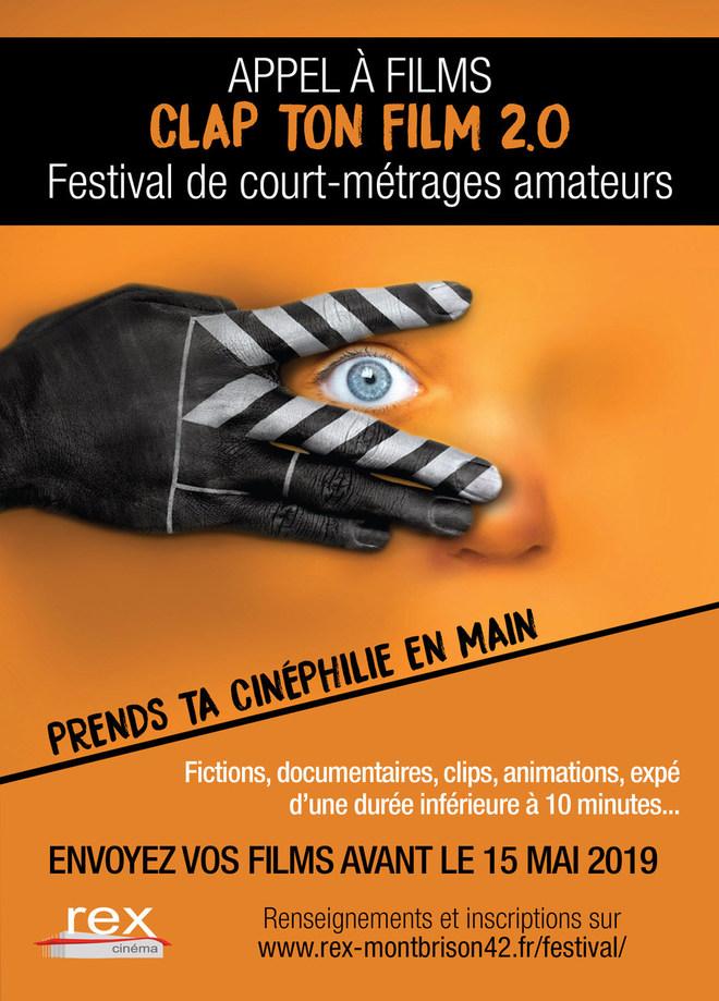 APPEL A FILMS - Festival de court métrages amateurs