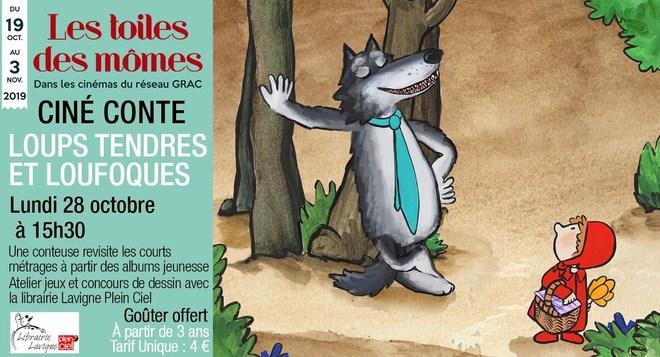 Ciné-Contes - Loups tendres et loufoques - le 28 octobre à 15h30