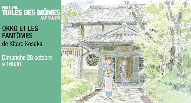 L'animation japonaise à l'honneur - OKKO ET LES FANTÔMES