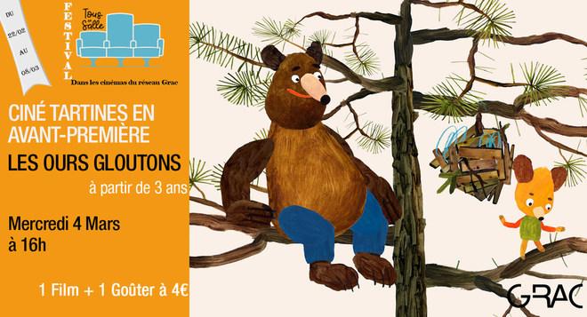 Tous en salle! Mercredi 4 mars à 16h - Les Ours gloutons pour un goûter glouton!