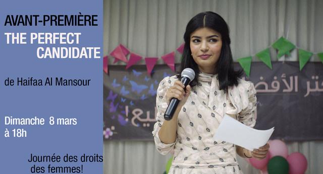 Avant-Première - The Perfect Candidate - Dimanche 8 mars 18h